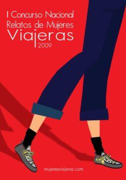 I Concurso Nacional Relatos de Mujeres Viajeras 2009